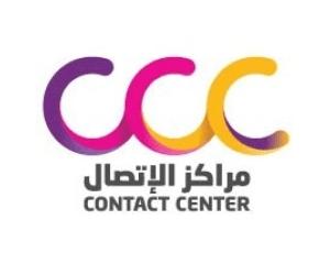 مراكز الاتصال تعلن عن وظائف شاغرة للجنسين