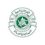 معهد الإدارة العامة يعلن برامج اللغة الإنجليزية عن بعد لكافة أفراد المجتمع