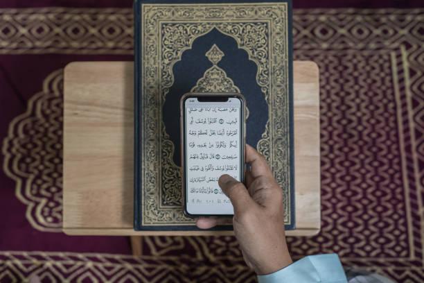 Inovasi Pengajaran Agama Islam