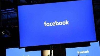 Photo of فيسبوك تسمح لنصف موظفيها بالعمل من المنزل