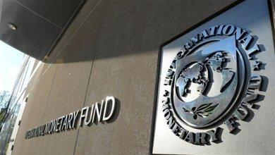 Photo of خبراء صندوق النقد: أرقام خطة الحكومة أكثر ملاءمة من أرقام مصرف لبنان
