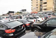 """Photo of قطاع السيارات في لبنان راجع """"آريير"""" وبسرعة كبيرة"""