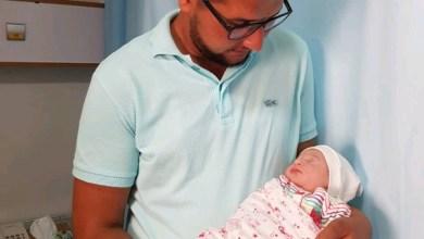 صورة مجموعة الوادي الإعلامية تبارك للزميل حسين زعني بمولوده الجديد