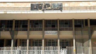 Photo of رقيب أحبط عملية تفجير قنبلتين داخل قصر العدل في بيروت