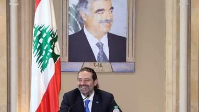 """Photo of دعوات لإسقاط حكومة دياب… و""""العهد"""" أوّل المتحمّسين"""