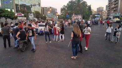 Photo of وقفتان احتجاجيتان في صيدا احتجاجاً على تردي الأوضاع