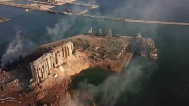 Photo of بيروت يوم القيامة