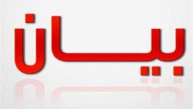 Photo of جمعية شركات الضمان: شركات التأمين على أتم الاستعداد للالتزام بتعهداتها التعاقدية