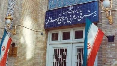 Photo of الخارجية الإيرانية: اقامة العلاقات الدبلوماسية بين الامارات واسرائيل حماقة استراتيجية