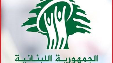 صورة  وزارة الصحة: 9 حالات ايجابية على متن رحلات وصلت الى بيروت