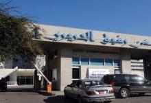 صورة تقرير مستشفى رفيق الحريري: 83 إصابة و26 حالة حرجة ولا وفيات