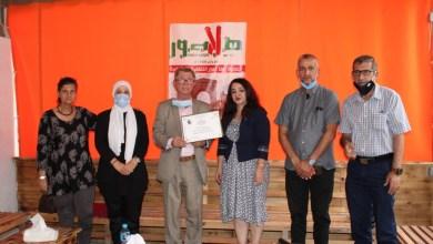 صورة رئيس جمعية هلا صور الثقافية الاجتماعية الدكتور عماد سعيد أعلن اطلاق فعاليات معرض الكتاب العربي الخامس ٢٠٢٠
