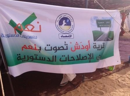 قرية أودش: مهرجان لدعم التعديلات الدستورية(تقرير مصور)