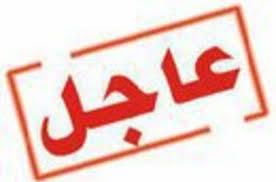 أنباء عن تمديد حملة الإنتساب إلى حزب الإتحاد من أجل  الجمهورية