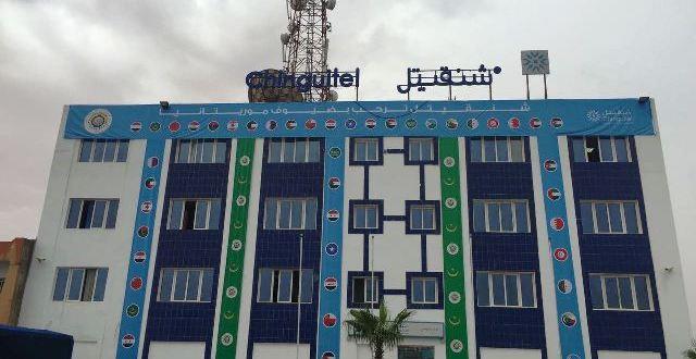 شنقيتل تعلن تحديث شبكة نواكشوط وربط مدن جديدة بـ3G