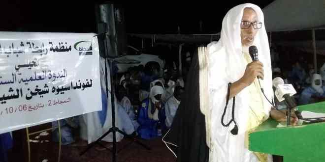 النمجاط 2 تحتضن امسية دينية لأهل الشيخ سعدبوه (صور)
