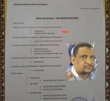 تعيين الإطار البارز عبد الله ولد البخاري مكلف بمهمة في الحملة الوطنية لمرشح الإجماع