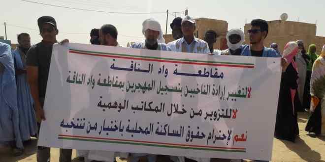 وقفة احتجاجية رفضا لتوطين الناخبين في واد الناقة