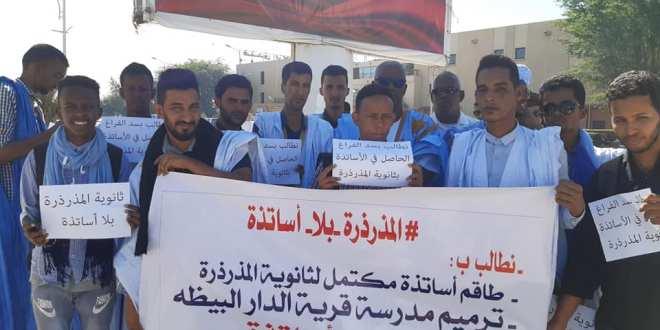 سكان المذرذرة يحتجون بنواكشوط طلبا للأساتذة