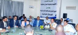 الإعلان عن فريق برلماني لمناصرة قضايا الشباب