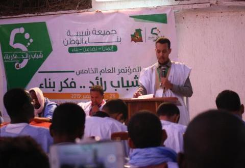 جمعية شبيبة بناء الوطن تختتم مخيمها في واد الناقة