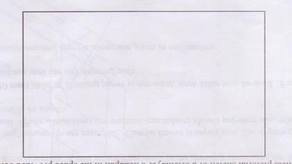 Technical Drawing Paper 2, Nov/Dec. 2013