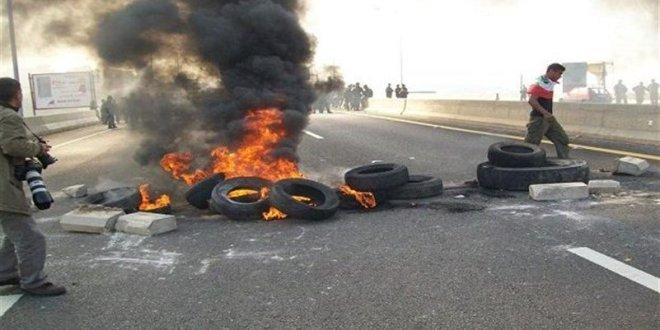 حال الطرقات صباح اليوم الخميس