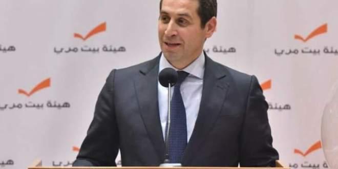 النائب إدي معلوف : طالبنا حكومة دياب بإنتاجية اكبر وما يُحكى عن تغيير حكومي او وزاري غير صحيح