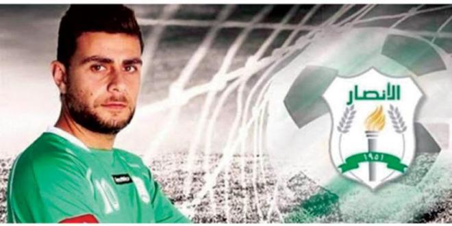 وفاة لاعب كرة قدم لبناني تعيد إلى الواجهة قضية السلاح المتفلت