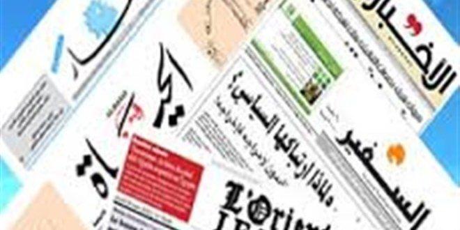 عناوين وأسرار الصحف الصادرة اليوم الإثنين 21 أيلول 2020