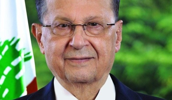 رئيس الجمهورية يلقي كلمة لبنان في الجمعية العمومية للأمم المتحدة عند الثامنة الا ربعا مساء اليوم