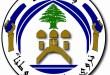 بلدية مشحا: مستعدون لاستصلاح عقارات غير مزروعة والاعتناء بها