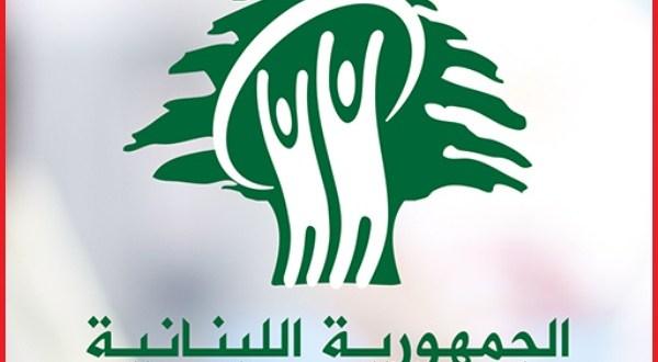 وزارة الصحة: ثلاث حالات إيجابية على متن رحلات وصلت إلى بيروت في 26 الحالي