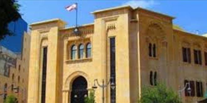 """نواب من تكتل """"لبنان القوي"""" يطالبون بعقد جلسة تشريعية قريبة"""