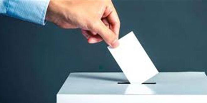 """ماذا يحصل في انتخابات اعضاء المجلس الاعلى لـ""""القومي""""؟"""