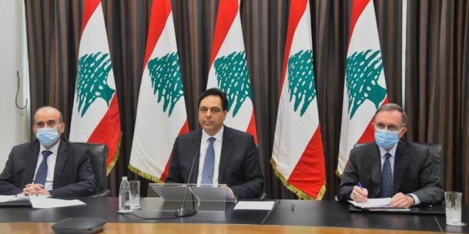 خطاب رئيس مجلس الوزراء د. حسان دياب في اجتماع مجموعة الدعم الدولية للبنان