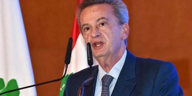"""""""فضيحة جديدة"""" في مصرف لبنان: علاوة 4 أشهر للحاكم ونوابه…"""