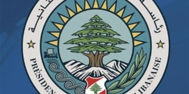 رئاسة الجمهورية: لا صحة لما ينشر من معلومات عن الاجتماع اليوم بين الرئيسين عون والحريري
