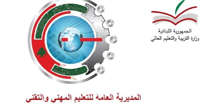 مديرية التعليم المهني والتقني تنعى عثمان عثمان