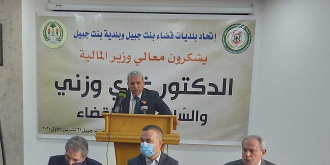 وزير المال افتتح مركزا للسجل العقاري في بنت جبيل: نريده نموذجا في تسهيل المعاملات بلا رشوة