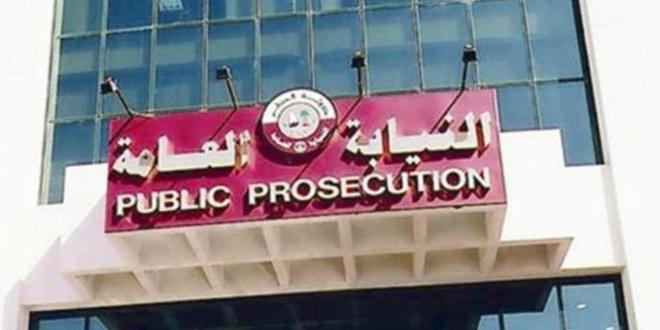 """جديد قضية """"تفتيش المسافرات"""".. الدوحة: إحالة الواقعة إلى النيابة العامّة"""