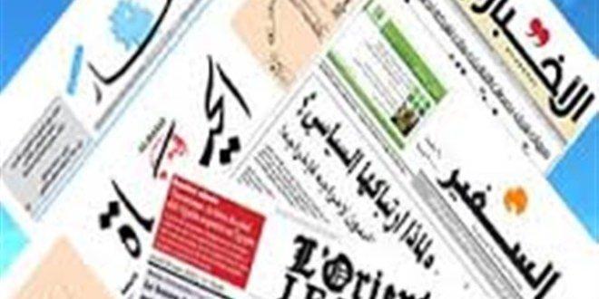 عناوين وأسرار الصحف الصادرة اليوم الخميس 26 تشرين الثاني 2020