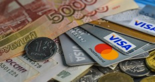 هل عدل صندوق النقد توقعاته لأداء الاقتصاد الروسي؟