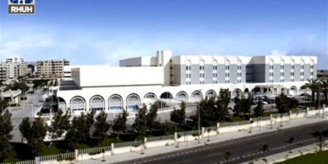 التقرير اليومي لمستشفى الحريري الجامعي !