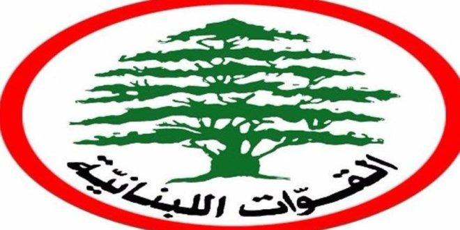 مصدر في حزب القوات اللبنانية : ندرك العراقيل التي تحول دون تشكيل جبهة معارضة