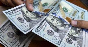 كم بلغ سعر صرف الدولار في السوق السوداء مساء اليوم؟