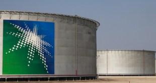 أسعار النفط إلى تراجع..