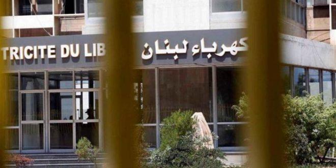 """""""لا كهرباء في كل المناطق اللبنانية"""" … تعذّر تفريغ حمولة ناقلتين محملتين بالفيول أويل !"""