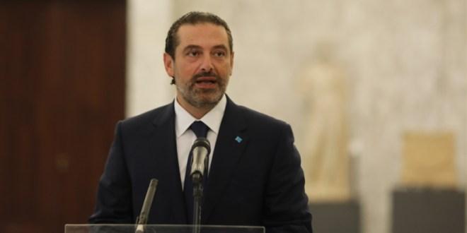 """""""المستقبل"""" : الحريري لا يقبل صيغة الـ 20 او الـ 22 وزيرا"""