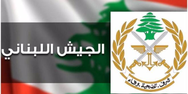 الجيش: توقيف فلسطينيين في البقاع الأوسط وضبط ذخائر ومناظير